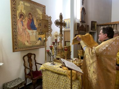 Ulm-russische-kirche.de 20200621 010