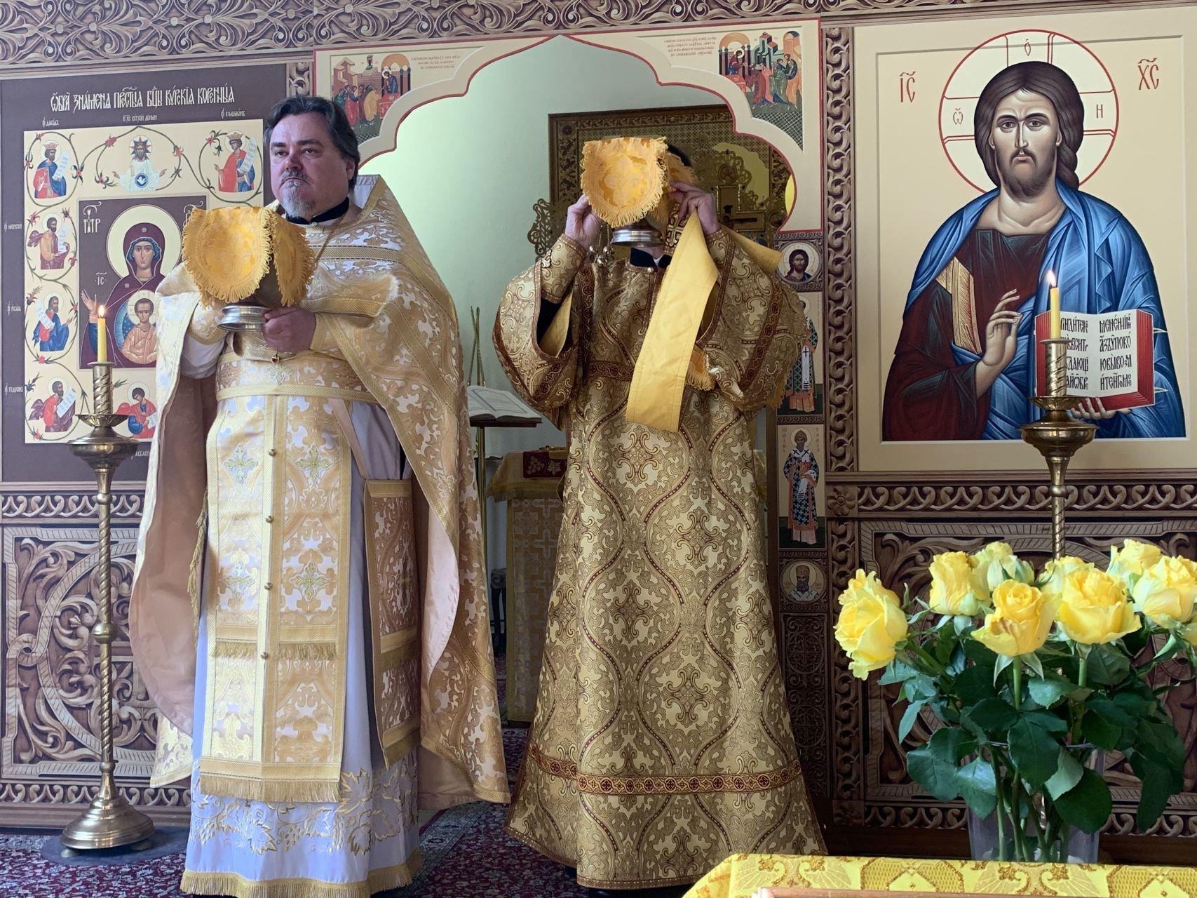 Ulm-russische-kirche.de 20200707 010